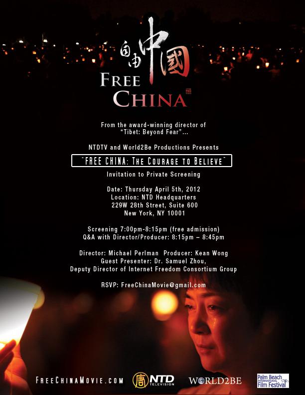 free_china_e-card2