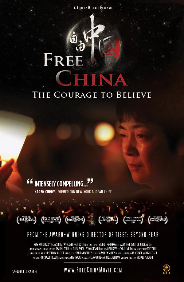 Free China web poster