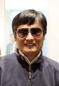 Chen Guangcheng Free China