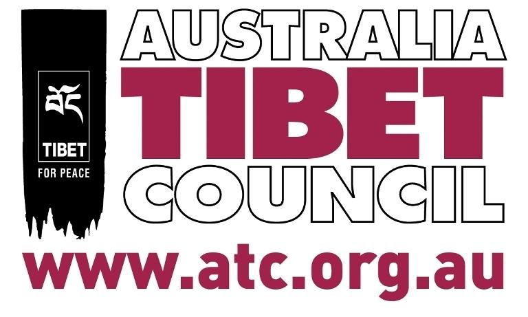ATC web logo