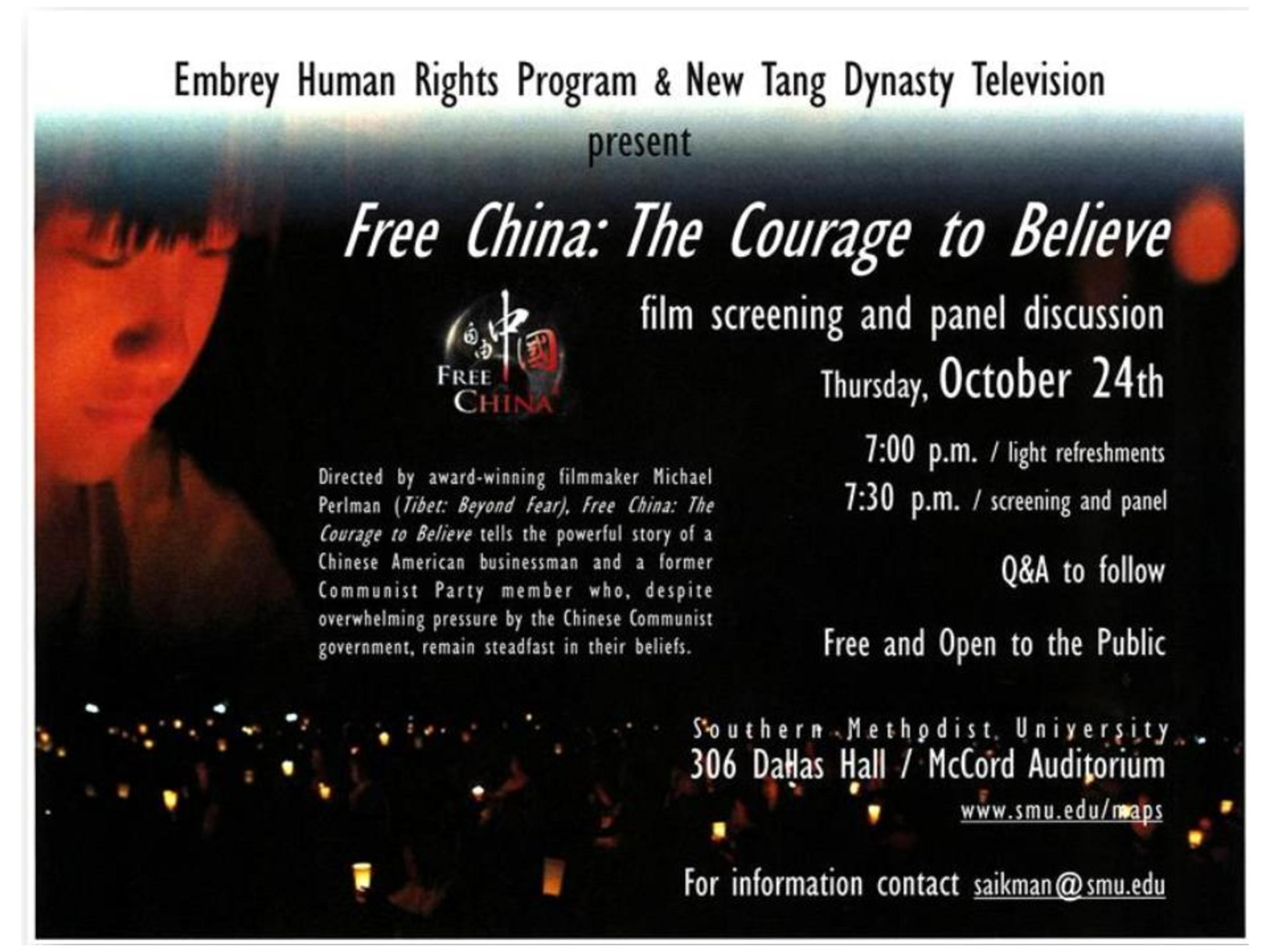 FreeChina_Dallas_Oct 24_2013 Invitation