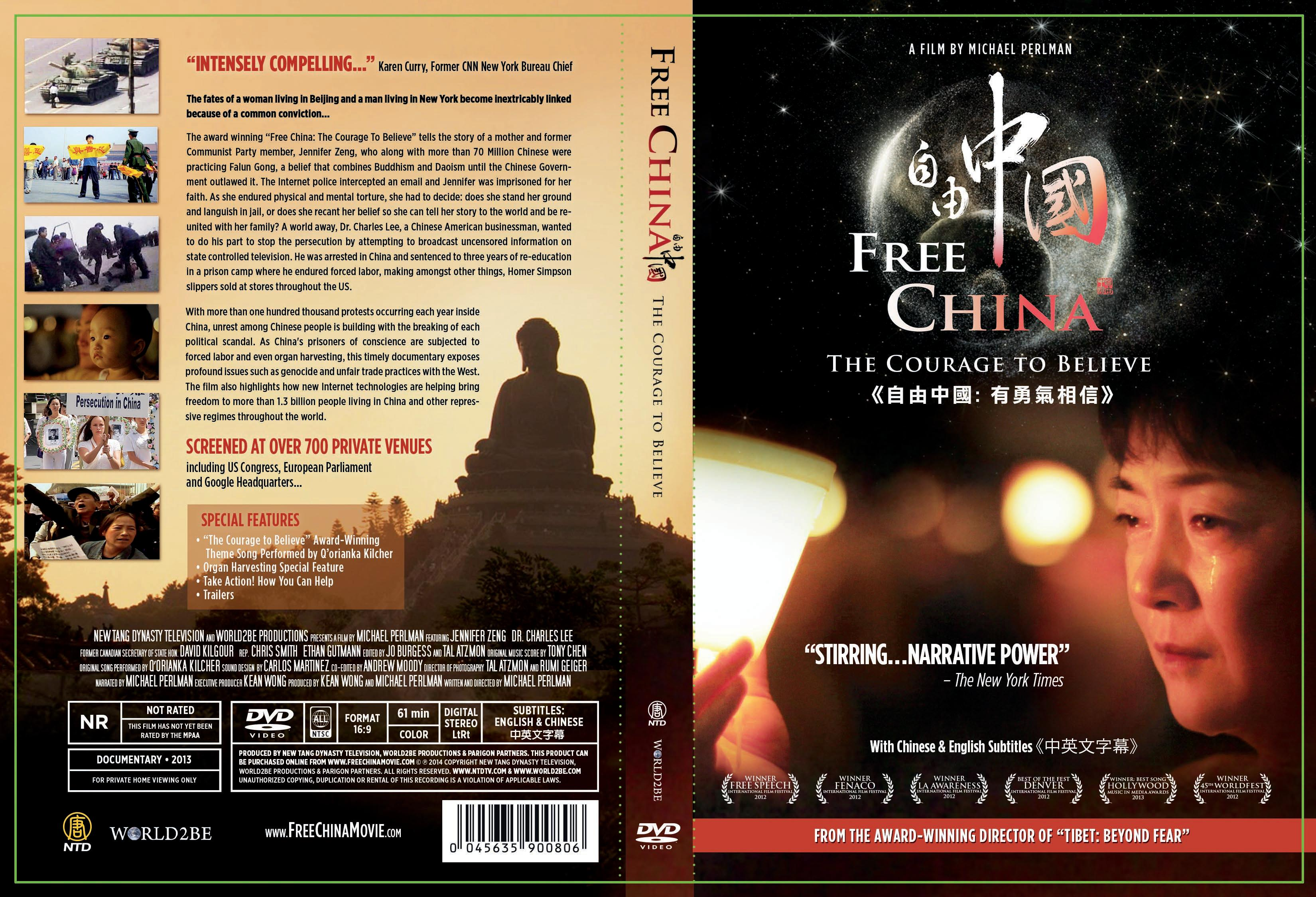 Free China DVD cover 2013