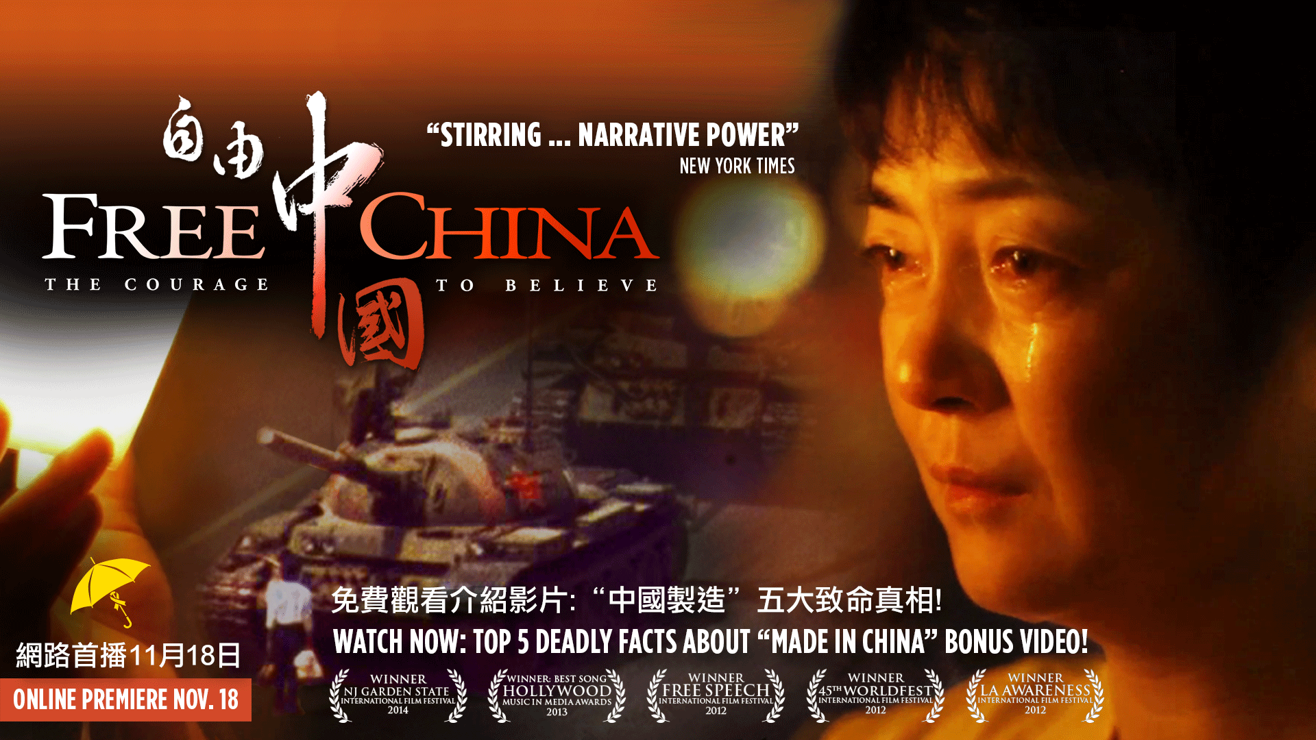 Trailers | FREE CHINA: The Courage to Believe
